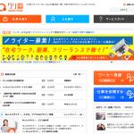 クリ博オンラインワーク