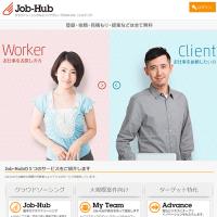 Job-Hub(ジョブハブ)