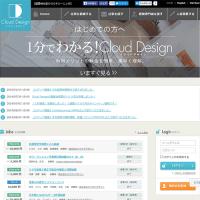Cloud Design(クラウドデザイン)