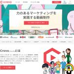 Crevo(クレボ)